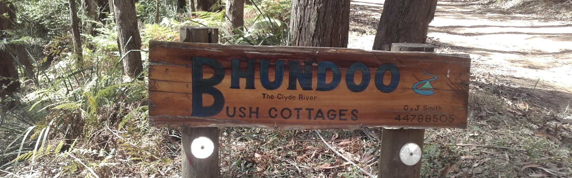 Bhundoo Bush Cottages